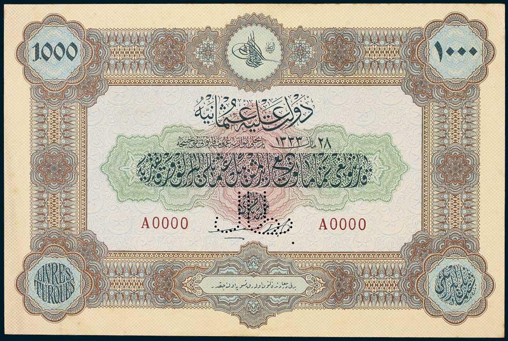 Specimen 1000 Livre Banknote 1917 Turkey Ottoman Empire Collection No.105 Front
