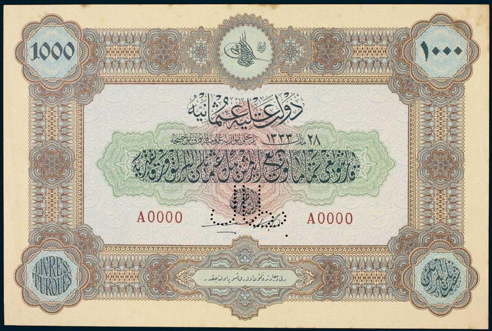 Specimen 1000 Livre Banknote 1917 Turkey Ottoman Empire Collection No.106 Front
