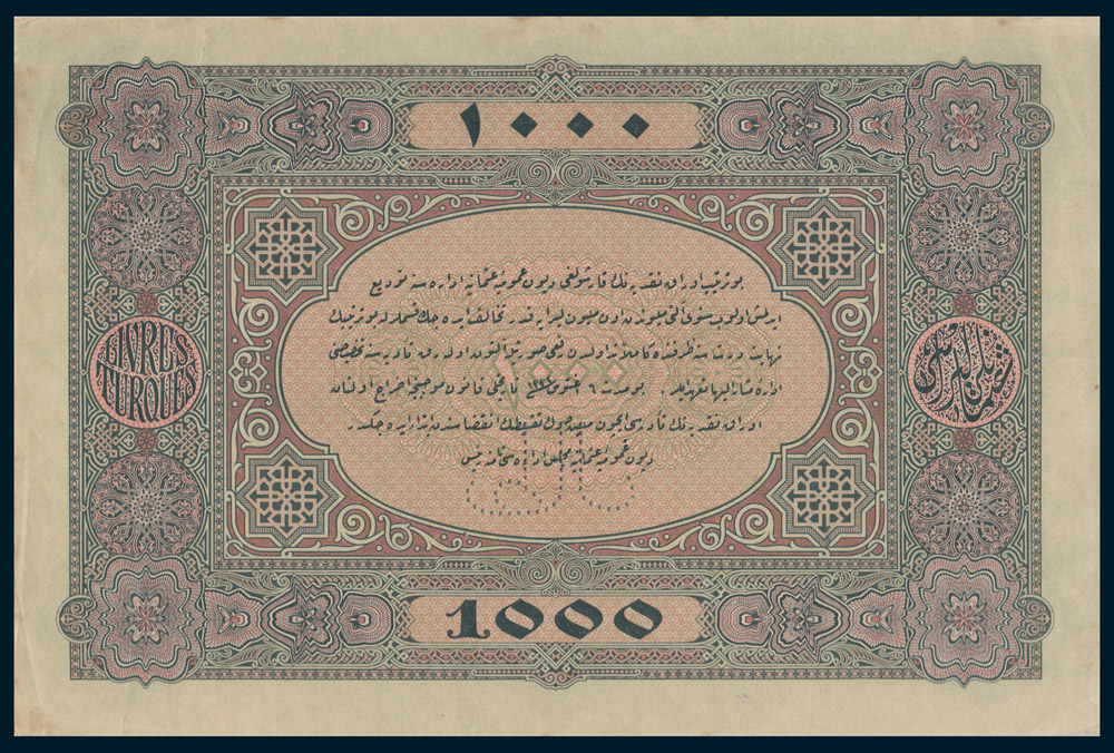 Specimen 1000 Livre Banknote 1917 Turkey Ottoman Empire Collection No.107 Back