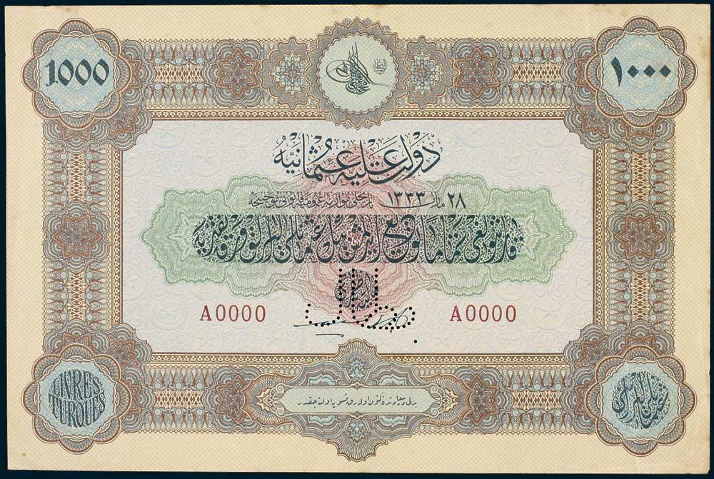 Specimen 1000 Livre Banknote 1917 Turkey Ottoman Empire Collection No.107 Front