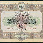 Specimen 1000 Livre Banknote 1917 Turkey Ottoman Empire Collection No.108 Front
