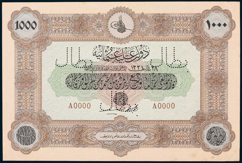 Specimen 1000 Livre Banknote 1918 Turkey Ottoman Empire Collection No.243 Front