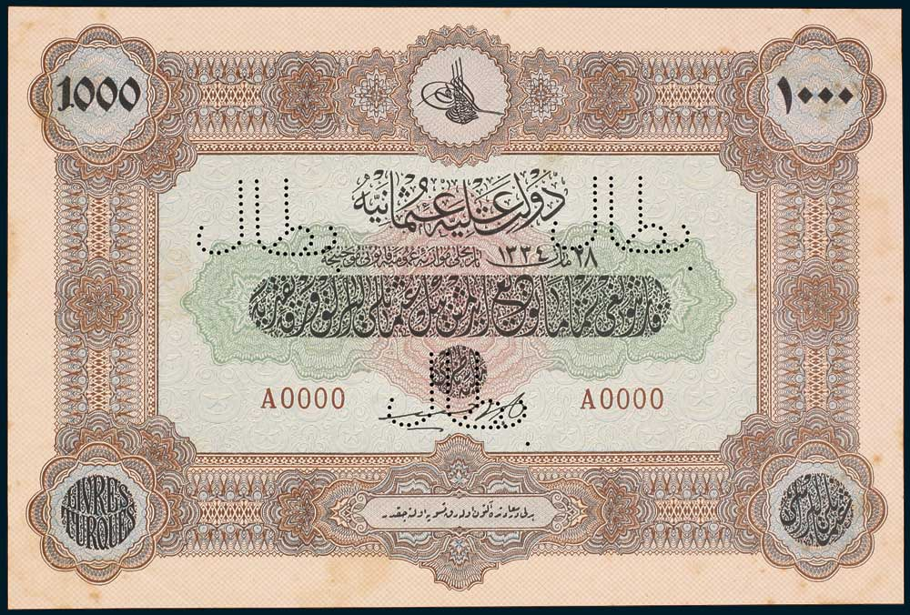 Specimen 1000 Livre Banknote 1918 Turkey Ottoman Empire Collection No.244 Front