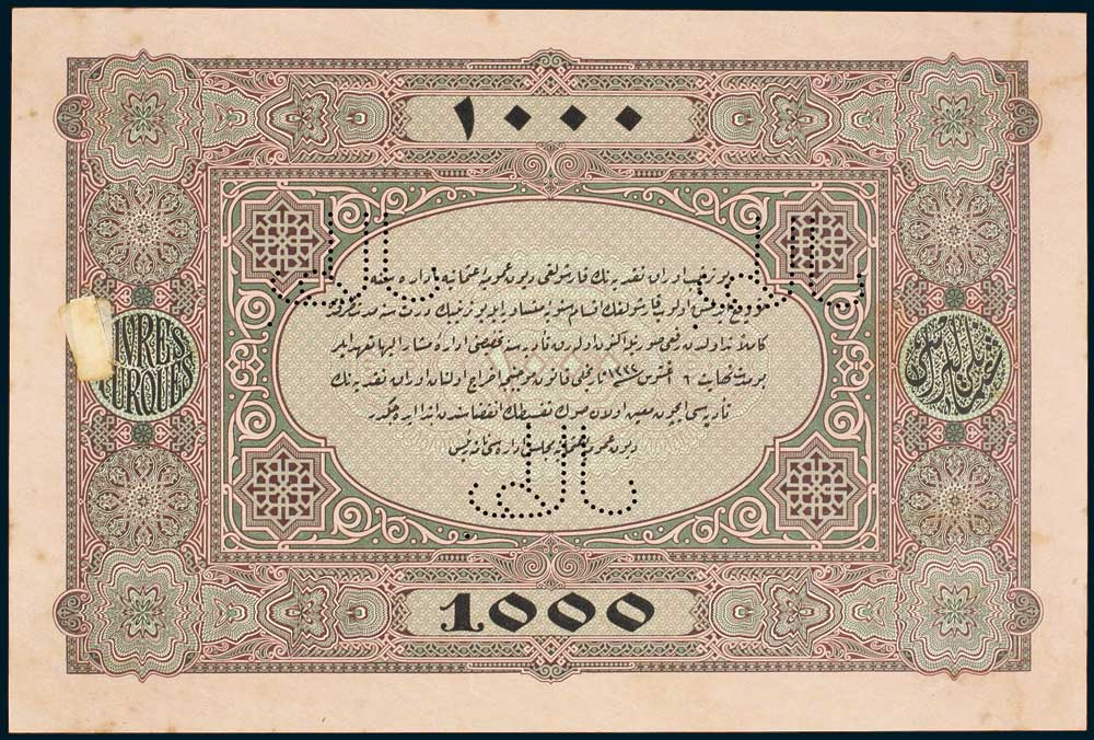 Specimen 1000 Livre Banknote 1918 Turkey Ottoman Empire Collection No.244 Back