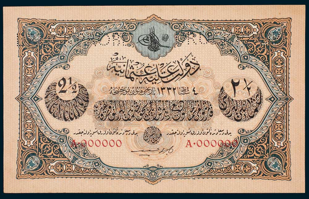 Specimen 2 and a Half Livre Banknote 1917 Turkey Ottoman Empire Collection No.84 Front