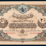 Specimen 2 and a Half Livre Banknote 1917 Turkey Ottoman Empire Collection No.85 Front