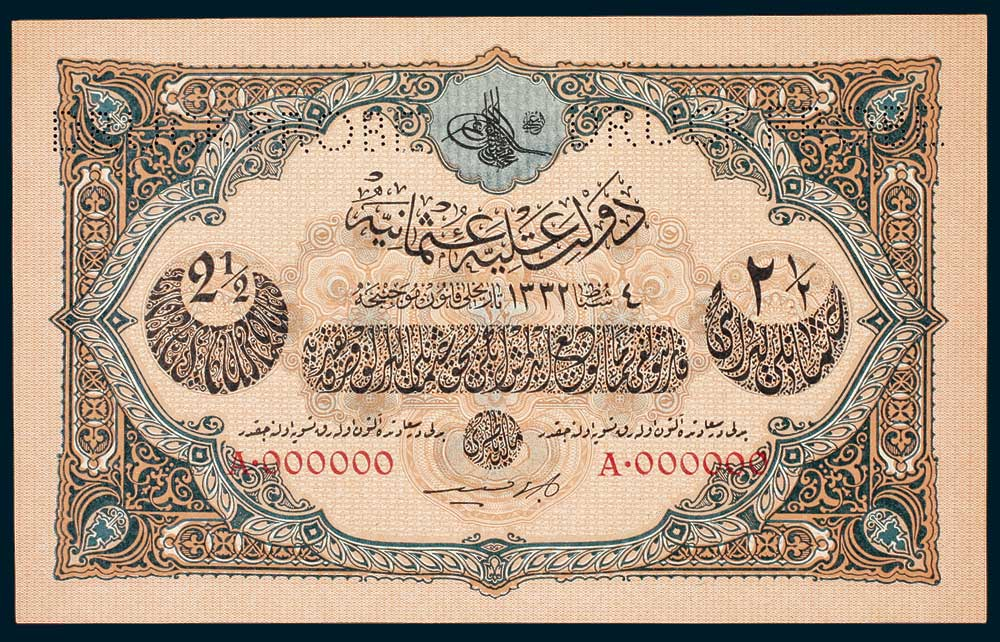 Specimen 2 and a Half Livre Banknote 1917 Turkey Ottoman Empire Collection No.85 Front