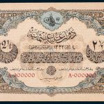 Specimen 2 and a Half Livre Banknote 1917 Turkey Ottoman Empire Collection No.86 Front