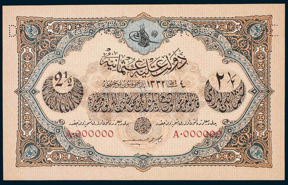 Specimen 2 and a Half Livre Banknote 1917 Turkey Ottoman Empire Collection No.86 Front
