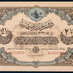 Specimen 2 and a Half Livre Banknote 1917 Turkey Ottoman Empire Collection No.87 Front