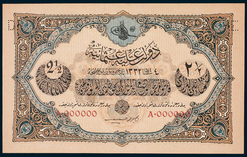 Specimen 2 and a Half Livre Banknote 1917 Turkey Ottoman Empire Collection No.87 Front