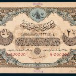 Specimen 2 and a Half Livre Banknote 1917 Turkey Ottoman Empire Collection No.88 Front