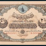 Specimen 2 and a Half Livre Banknote 1918 Turkey Ottoman Empire Collection No.220 Front