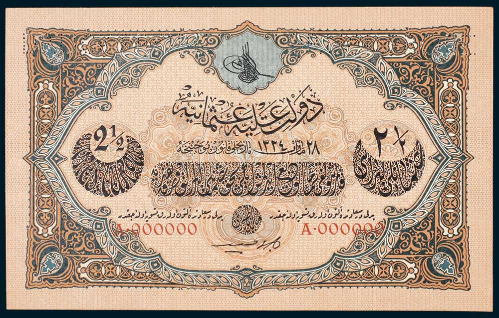 Specimen 2 and a Half Livre Banknote 1918 Turkey Ottoman Empire Collection No.220 Front