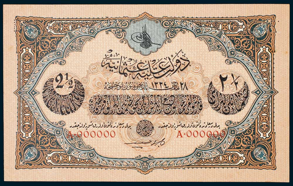 Specimen 2 and a Half Livre Banknote 1918 Turkey Ottoman Empire Collection No.221 Front