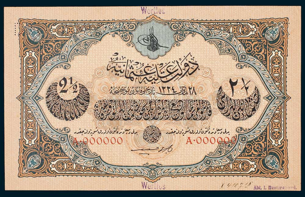 Specimen 2 and a Half Livre Banknote 1918 Turkey Ottoman Empire Collection No.222 Front