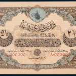Specimen 2 and a Half Livre Banknote 1918 Turkey Ottoman Empire Collection No.223 Front