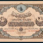 Specimen 2 and a Half Livre Banknote 1918 Turkey Ottoman Empire Collection No.224 Front