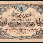 Specimen 2 and a Half Livre Banknote 1918 Turkey Ottoman Empire Collection No.225 Front