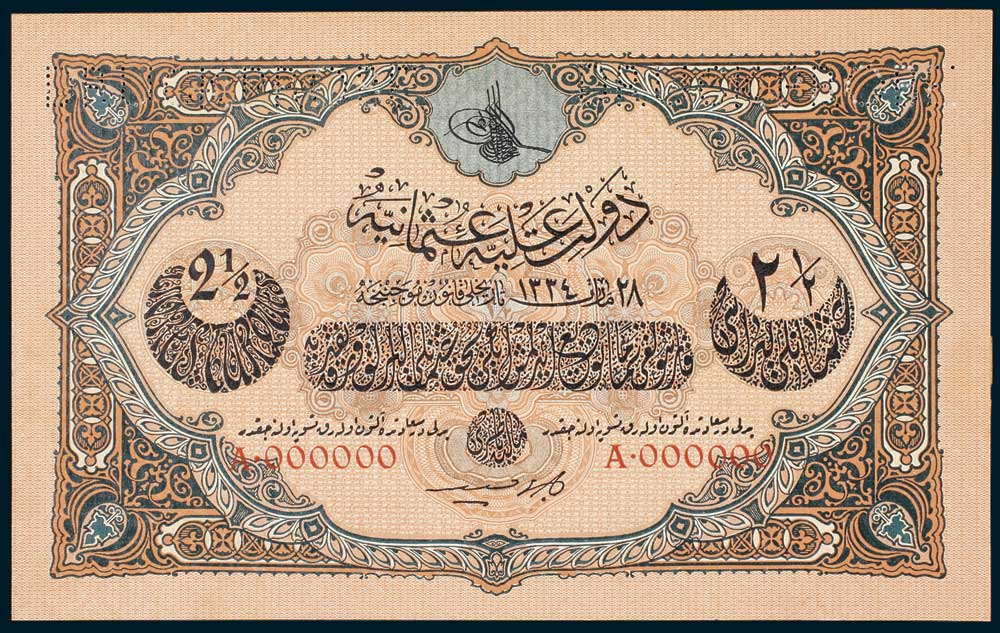 Specimen 2 and a Half Livre Banknote 1918 Turkey Ottoman Empire Collection No.225 Front