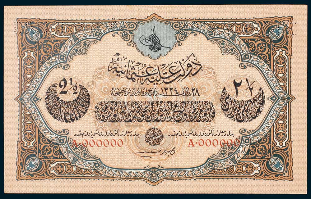 Specimen 2 and a Half Livre Banknote 1918 Turkey Ottoman Empire Collection No.226 Front