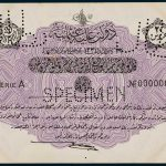 Specimen 20 Piastres Banknote 1916 Turkey Ottoman Empire Collection No.26 Front