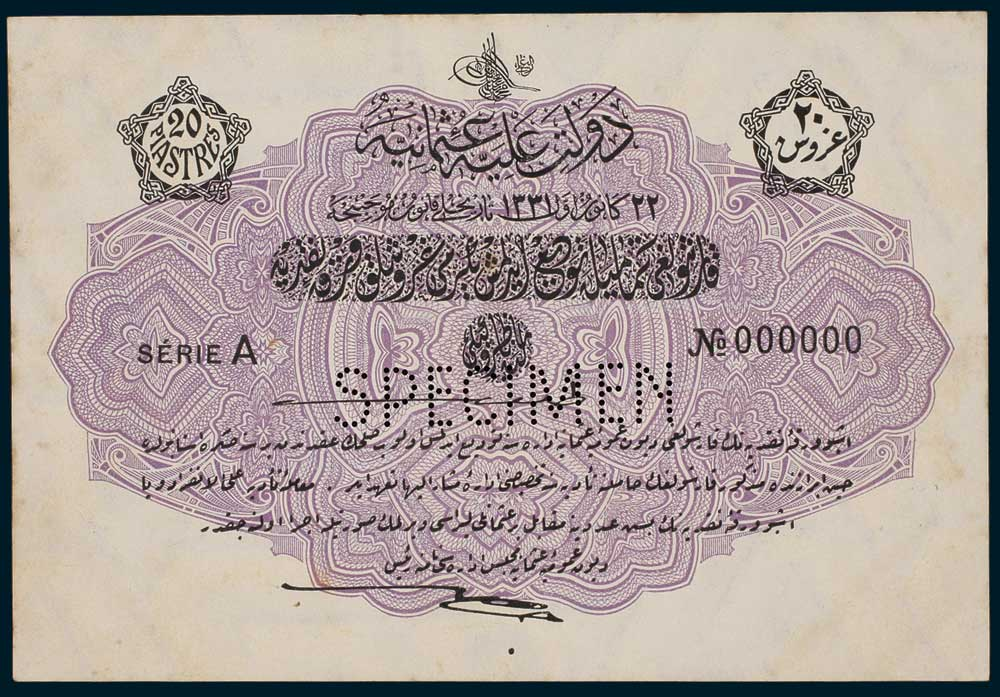 Specimen 20 Piastres Banknote 1916 Turkey Ottoman Empire Collection No.27 Front