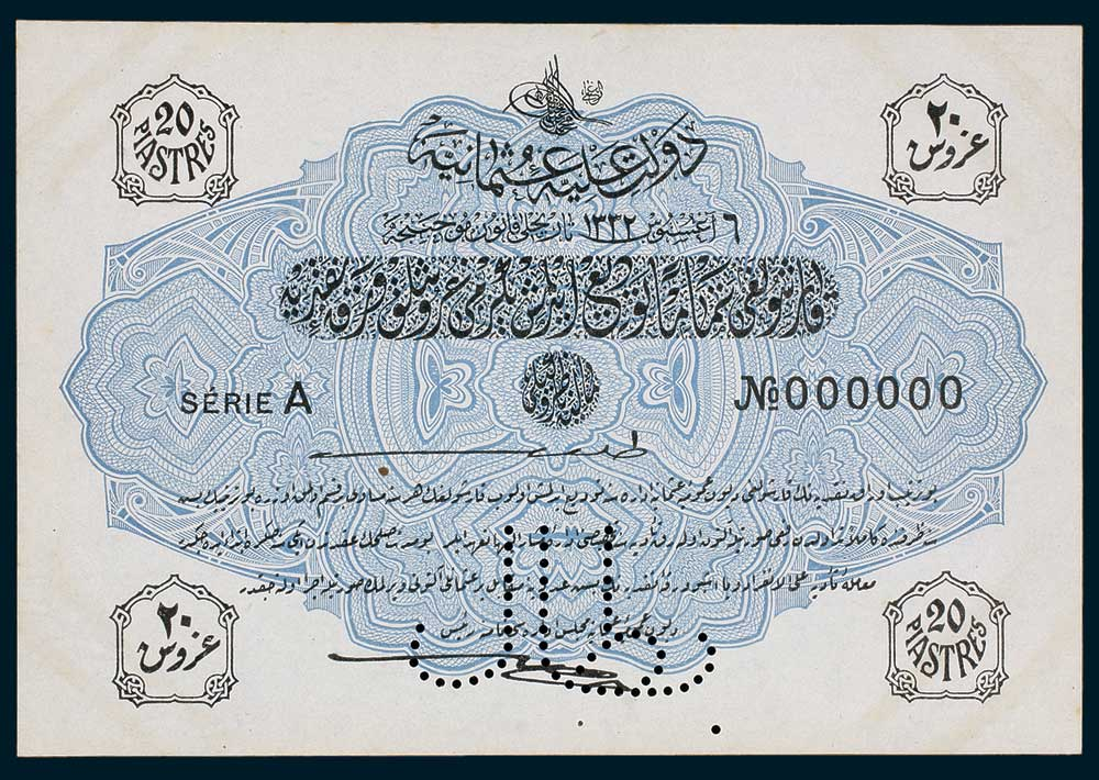 Specimen 20 Piastres Banknote 1916 Turkey Ottoman Empire Collection No.48 Front
