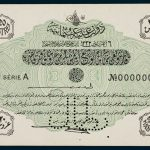 Specimen 20 Piastres Banknote 1916 Turkey Ottoman Empire Collection No.47 Front