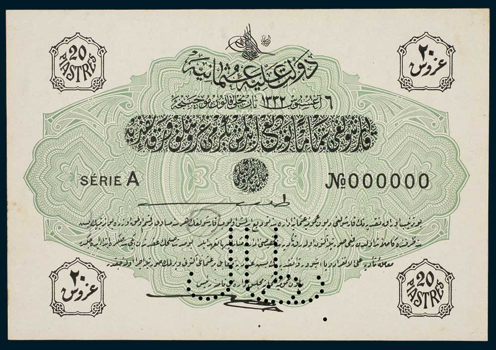 Specimen 20 Piastres Banknote 1916 Turkey Ottoman Empire Collection No.47 Front