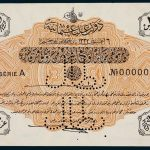 Specimen 20 Piastres Banknote 1916 Turkey Ottoman Empire Collection No.49 Front