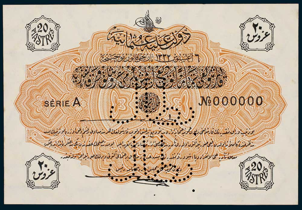 Specimen 20 Piastres Banknote 1916 Turkey Ottoman Empire Collection No.49 Front