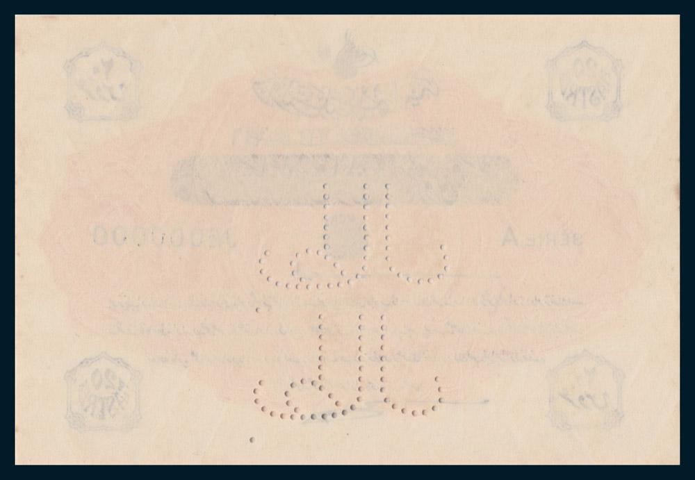Specimen 20 Piastres Banknote 1916 Turkey Ottoman Empire Collection No.50 back