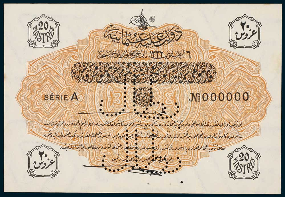 Specimen 20 Piastres Banknote 1916 Turkey Ottoman Empire Collection No.50 Front