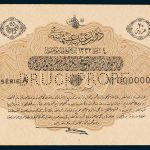 Specimen 20 Piastres Banknote 1917 Turkey Ottoman Empire Collection No.44 Front
