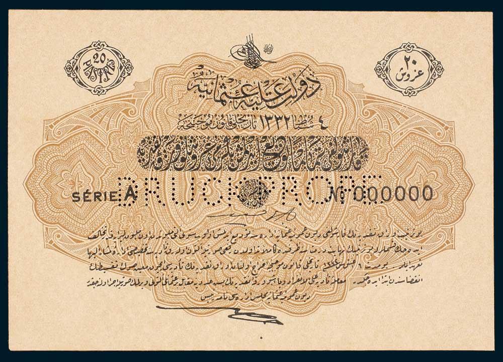 Specimen 20 Piastres Banknote 1917 Turkey Ottoman Empire Collection No.44 Front