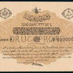 Specimen 20 Piastres Banknote 1917 Turkey Ottoman Empire Collection No.45 Front