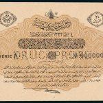 Specimen 20 Piastres Banknote 1917 Turkey Ottoman Empire Collection No.45 Front
