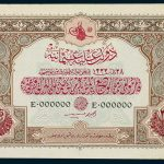 Specimen 25 Livre Banknote 1917 Turkey Ottoman Empire Collection No.101 Front