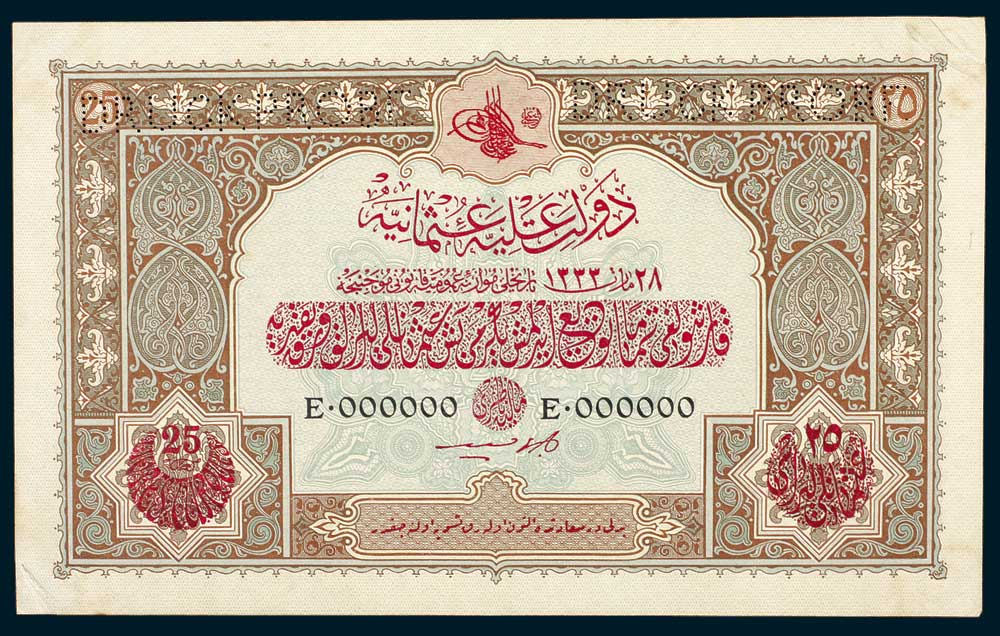 Specimen 25 Livre Banknote 1917 Turkey Ottoman Empire Collection No.102 Front