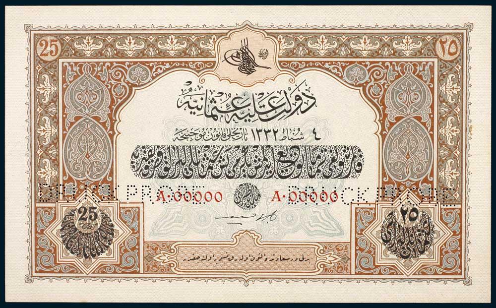 Specimen 25 Livre Banknote 1917 Turkey Ottoman Empire Collection No.92 Front