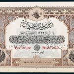 Specimen 25 Livre Banknote 1917 Turkey Ottoman Empire Collection No.93 Front