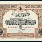 Specimen 25 Livre Banknote 1918 Turkey Ottoman Empire Collection No.236 Front
