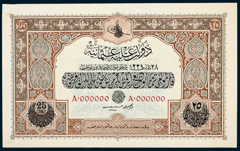 Specimen 25 Livre Banknote 1918 Turkey Ottoman Empire Collection No.236 Front