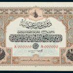 Specimen 25 Livre Banknote 1918 Turkey Ottoman Empire Collection No.237 Front