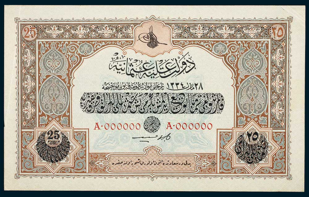 Specimen 25 Livre Banknote 1918 Turkey Ottoman Empire Collection No.237 Front