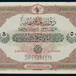 Specimen 5 livre Banknote 1915 Turkey Ottoman Empire Collection No.4 Front