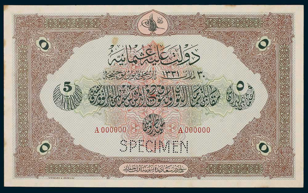 Specimen 5 livre Banknote 1915 Turkey Ottoman Empire Collection No.4 Front