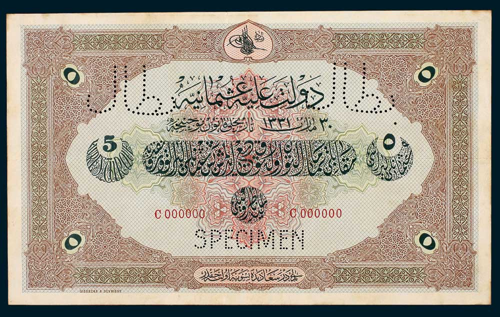 Specimen 5 livre Banknote 1915 Turkey Ottoman Empire Collection No.5 Front