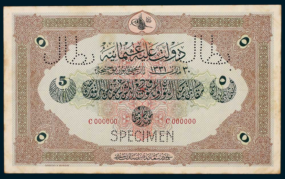 Specimen 5 livre Banknote 1915 Turkey Ottoman Empire Collection No.6 Front
